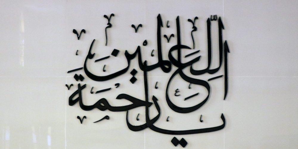 masjid-06